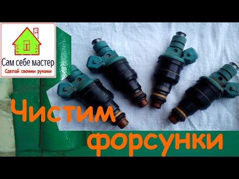 Видео Ремонт карбюратора 2109