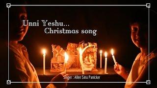 Unni Yesu|ഉണ്ണി യേശു|Malayalam Christmas Song|KalabhavanUAE