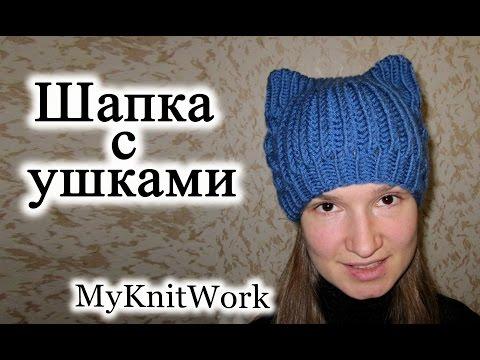Вязание спицами шапка с ушками шапка с кошачьими ушками