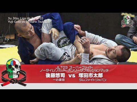 Jiu Jitsu Priest #276 NO TIME LIMIT ONLY SUBMISSION MATCH【ブラジリアン柔術専門番組 柔術プリースト】