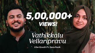 VATHIKKALU VELLARIPRAVU - Cover | IRFAN EROOTH Ft. DANA RAZIK, SIDHARTH SATHEESH | Sufiyum Sujatayum