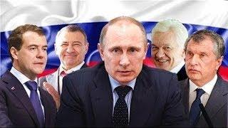 В Кремле переполох:  США взялись за друзей Путина