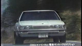トヨタ カムリ.