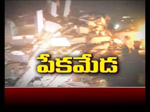 4 Dead, Many Feared Trapped After 7 Storey Building Collapses In Hyderabad