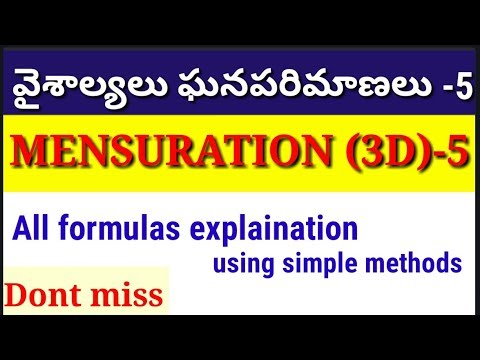 MENSURATION IN TELUGU PART 5 || Mensuration Classes In Telugu || వైశాల్యలు, ఘనపరిమాణలు