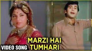 Marzi Hai Tumhari - Lata Mangeshkar & Manna Dey Classic Romantic Duet - Mere Bhaiya