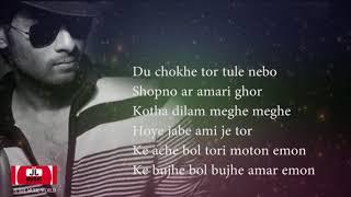 Valobeshe Eibar Ay Kache Tui  by hridoy khan best song...