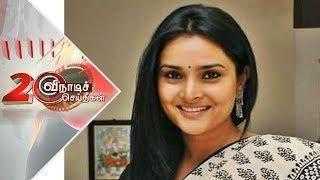 Short News – Puthiya Thalaimurai tv News