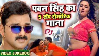 Pawan Singh का यह वीडियो लॉकडाउन में पलंग हिलकर रख दिया | 100% मुंड फ्रेस कर देने वाला गाना