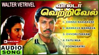 Walter vetrivel tamil movie audio songs jukebox on music master, ft. sathyaraj and sukanya. composed by ilayaraja. also stars ran...