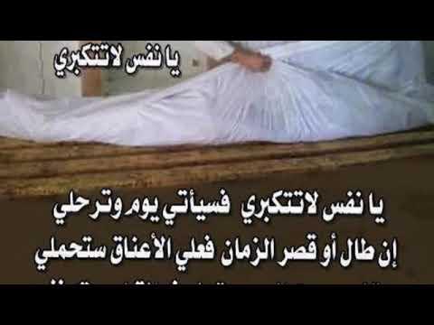يانفس لا تتكبرى د علاء صبحى Youtube 13