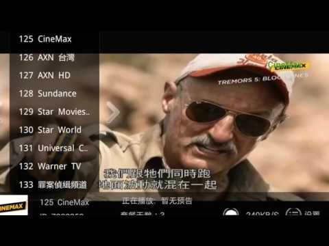 IPTV box HD player,Chinese,HongKong,Taiwan IPTV