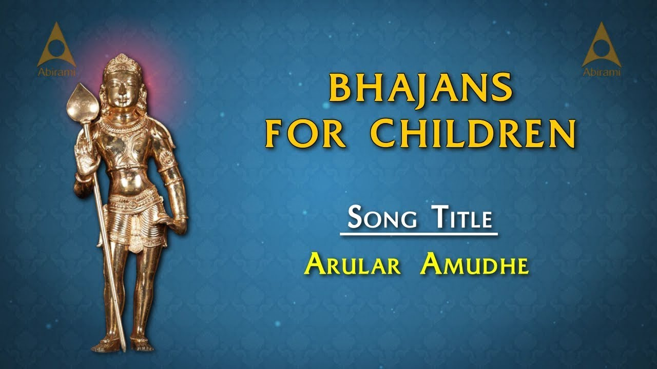 Arulaaramudhe (Murugan) Song With Lyrics | Sanskrit Slokas for Kids