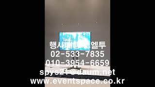 행사용 홍보용 강의장 프리젠테이션용 75인치 DID 모…