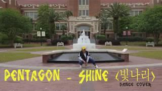 [1theK Dance Cover Contest] PENTAGON(펜타곤) - Shine(빛나리) || Dance Cover by NOMNOM Dance