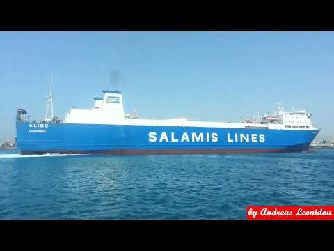 ALIOS - RO/RO SHIP arrival in Limassol port