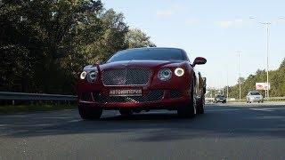 Трейлер.  Bentley Continental GT на нашем тест-драйве