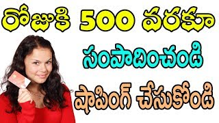 Earn upto 500 per day | best earning app today | best refer and earn app today