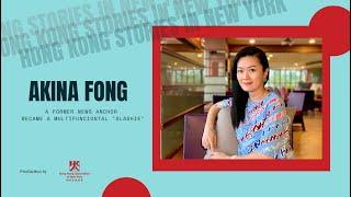 【Interviews】 Akina Fong - From a News Anchor to a Multi-Media Slashie | Jul 2021 #hongkong #newyork
