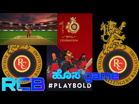 RCB new game | RCB star cricket gameplay | royal challengers bangalore.