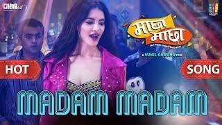 Madam Madam || New Nepali Movie MACHHA MACHHA Song 2019 | Saugat Malla, Shristi Shrestha