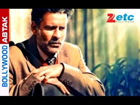 manoj-bajpayee's-'aligarh'-first-look-revealed