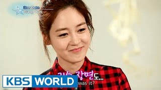 Guerilla Date with Sung YuRi (Entertainment Weekly / 2015.11.06)