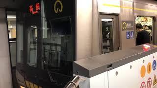 【トップナンバー】名古屋市営地下鉄東山線 N1000形 1101編成 伏見発車