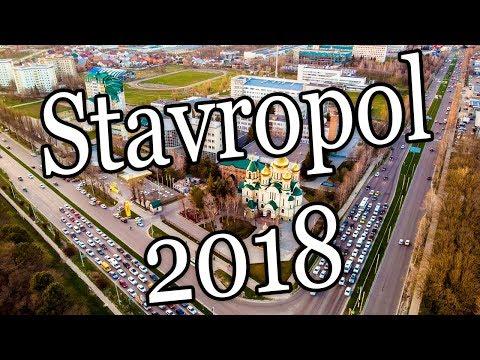 Ставрополь сверху) - май 2018