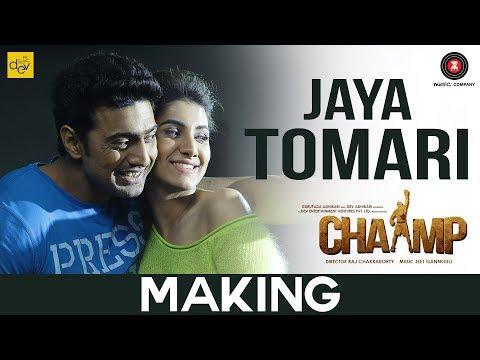 Jaya Tomari - Making   Chaamp  Dev & Rukmini   Jeet Gannguli   Raj Chakraborty