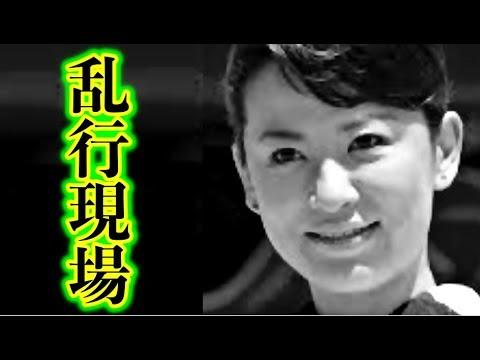 【衝撃悲報】鈴木砂羽共演者へ乱暴騒ぎ、次々と暴かれる過去に開いた口が塞がらない
