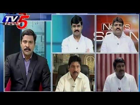 "I Will try to stop "" Telangana Cyclone "" CM Kiran News Scan - TV5"