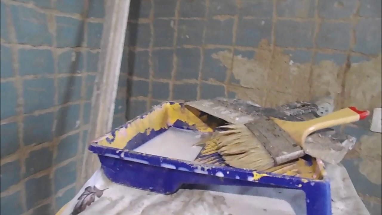 Как заделать русты  или стыки плит перекрытия