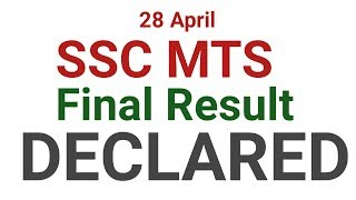 Ssc mts 2016 result |Ssc mts tier 2 result declared | mts result declared |