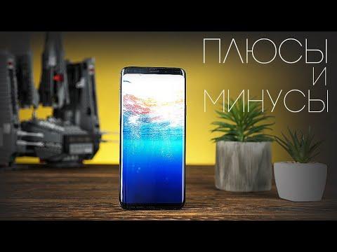 Обзор Samsung Galaxy S9 Plus: 10 плюсов и 5 минусов