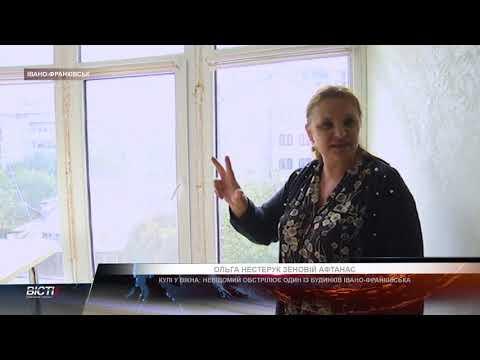 Кулі у вікна: невідомий обстрілює один із будинків Івано-Франківська