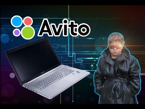 """""""Ноутбук для работы"""" - Приключения с АВИТО"""
