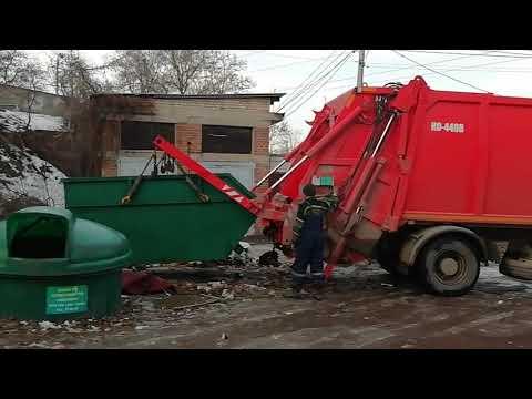 """Вывоз мусора """"Экотрансом"""" , Бабушкина 54А, Таганрог"""