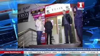 Заклеймить позором растратчиков элеткроэнергии(В Симферополе продолжают «помечать» магазины и кафе, игнорирующие запрет на включение световой рекламы...., 2015-12-08T05:45:59.000Z)