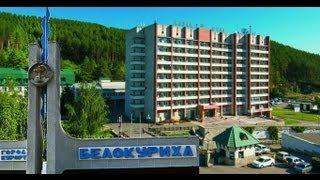 Белокуриха проездом(город Белокуриха, Алтайский край., 2013-09-12T16:21:27.000Z)