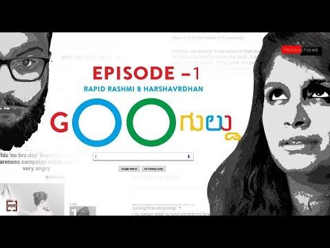 Episode 1   Goo Guldu   Rapid Rashmi   RR Productions