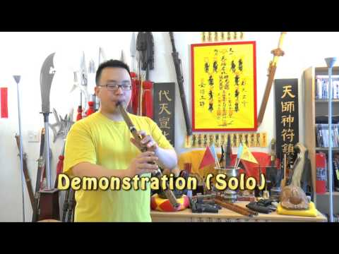 Best Xiao 簫 (Chinese Recorder?) 101 for Everyone, with Great Music to Enjoy!