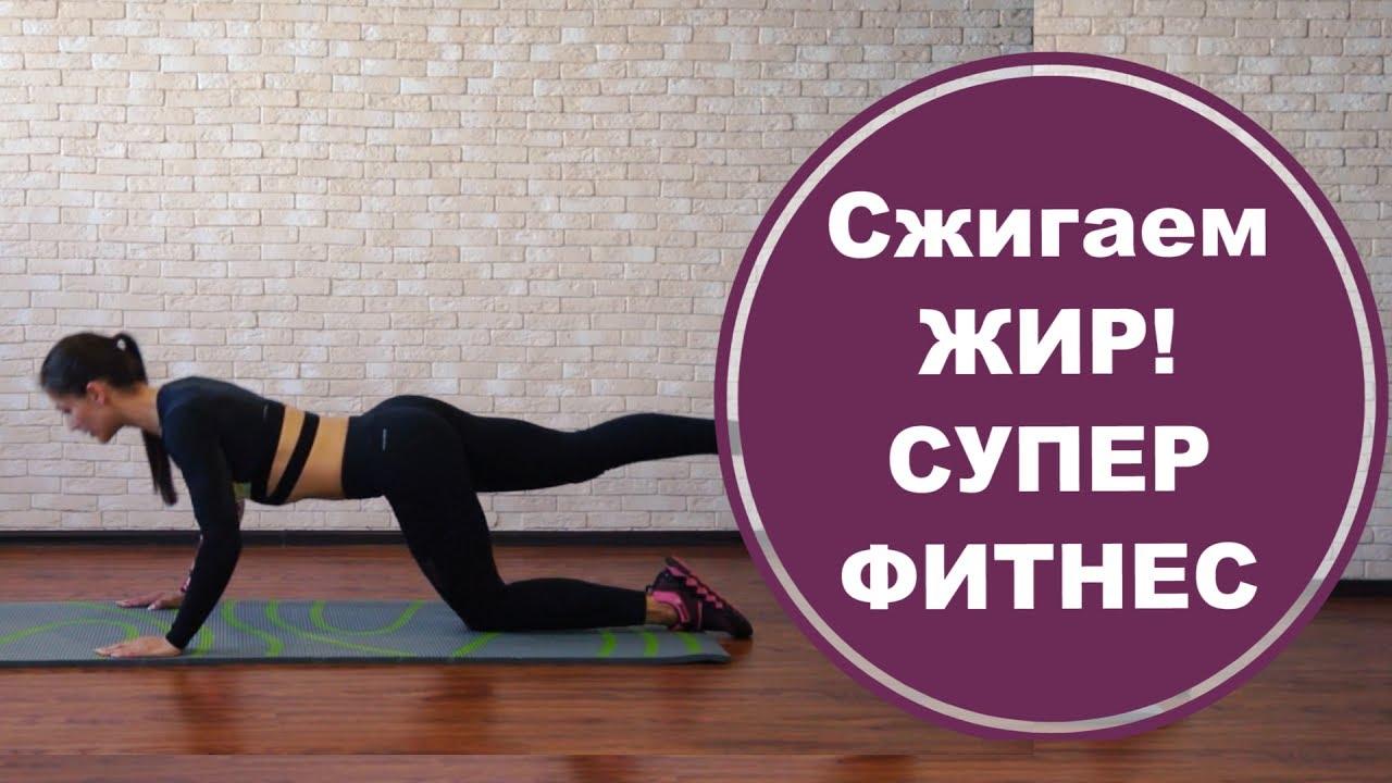 фитнес для всех мышц