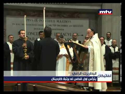 Vatican Mass - 1st Mass For Cardinal Raii