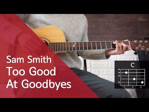 Sam Smith  - Too Good At Goodbyes 기타 코드 연주 (통단기 쉬운버전)