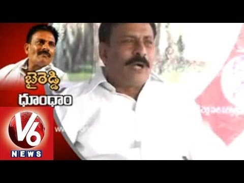 Byreddy Dhoom Dhaam Punch Dialogues on Ministers