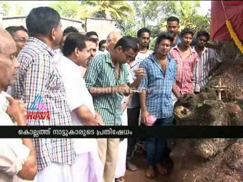 People protesting against cutting big tree in Kollam:മരമുത്തശ്ശിയെ സം�...