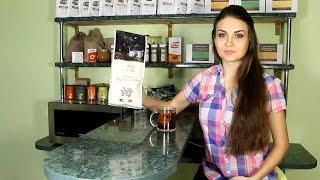 Кофе жареный в зернах Italiano Espresso. Магазин чая и кофе Aromisto (Аромисто)