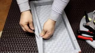 Пример плетения полиротанга
