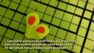 Скачать Кролик из полимерной глины на бутылочке DIY Рукоделие Guidecentral